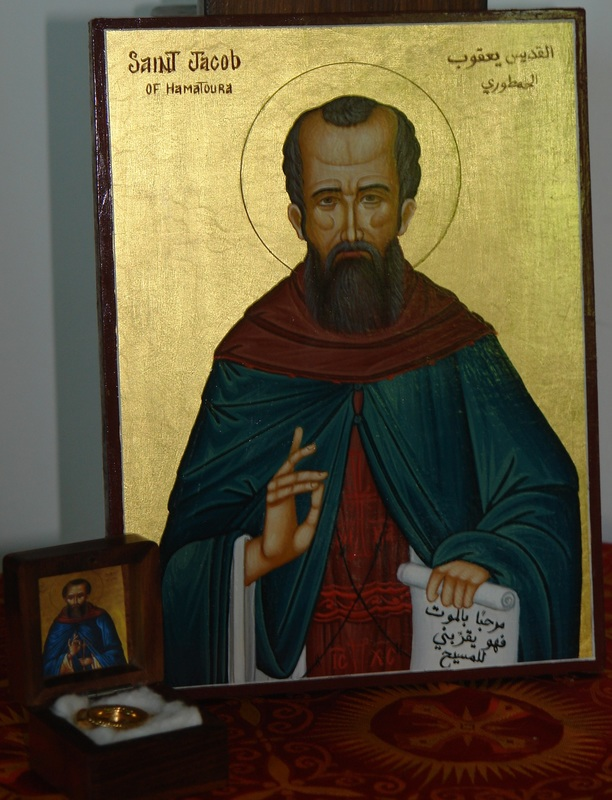 St Jacob of Hamatoura